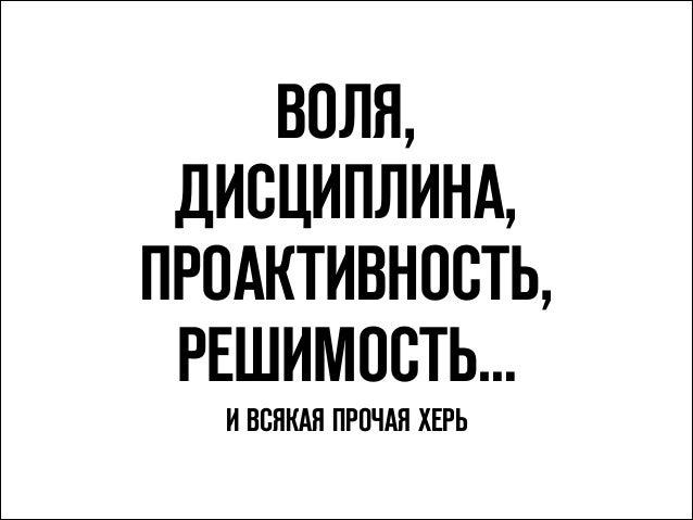 « «  ДЕЯТЕЛЬНАЯ ТЕОРИЯ УСПЕХА
