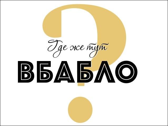 ✍  БЛОГ KAPTEREV.LJ.RU