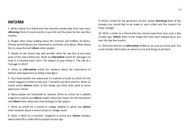 english essay my best friend