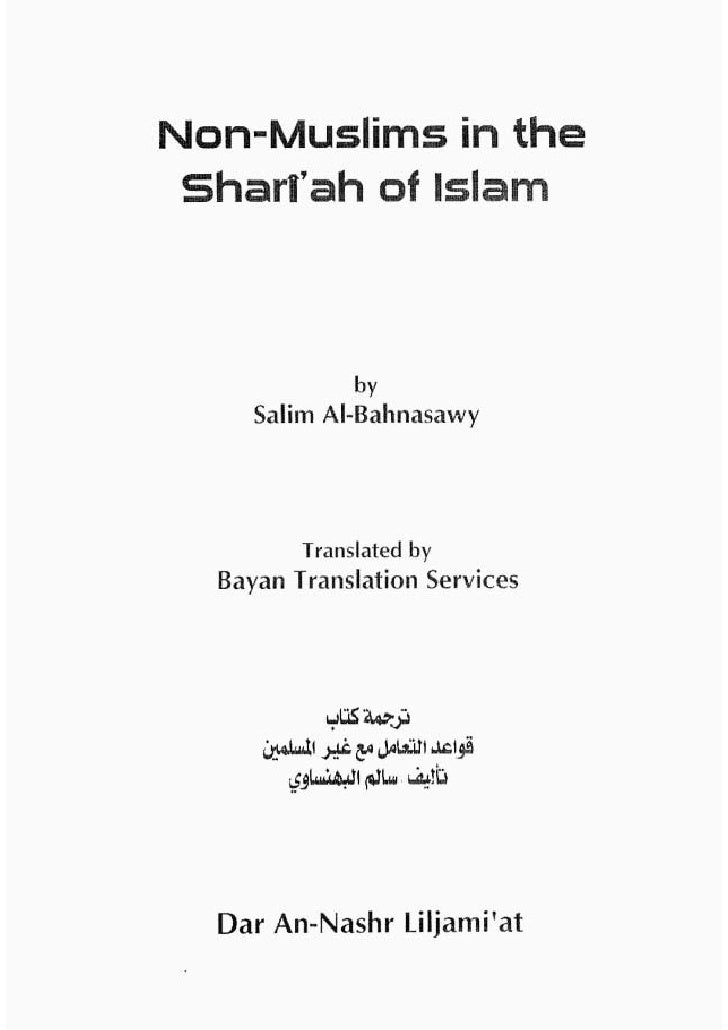 Non Muslims In The Shariah Of Islam