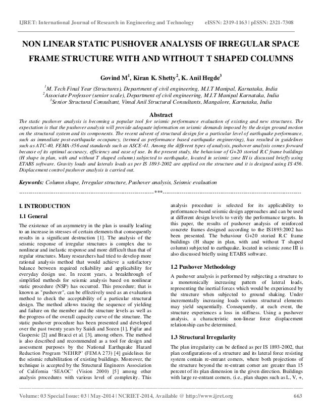 political science case study examples