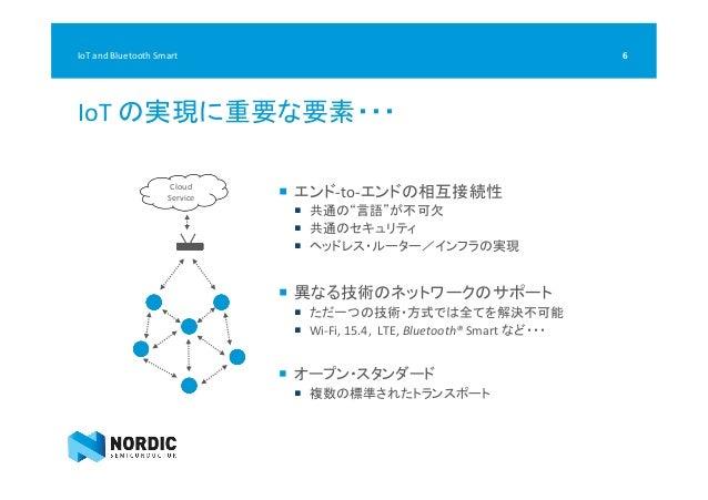 Nordic-Semi (Japan) ~ Next Step for IoT & Bluetooth Smart @ Wireless …