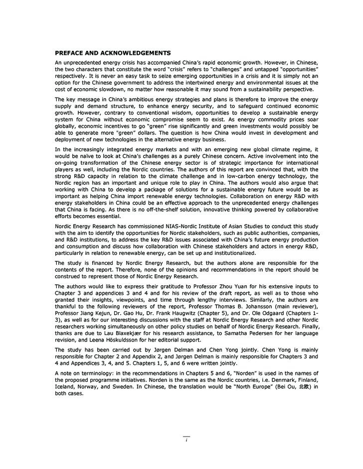 ap english iv essay