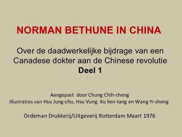 NORMAN BETHUNE IN CHINA  Over de daadwerkelijke bijdrage van een Canadese dokter aan de Chinese revolutie                 ...