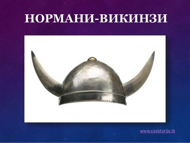 НОРМАНИ-ВИКИНЗИ www.casistorije.tk