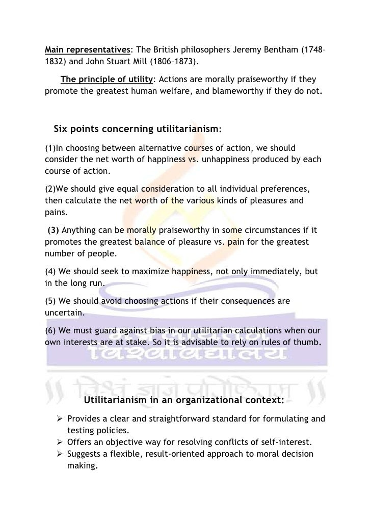How To Write A Thesis For A Persuasive Essay Nonconsequentialist Theories  Thesis For An Analysis Essay also Thesis For Compare Contrast Essay Normative Theories Of Business Ethics Political Science Essay Topics