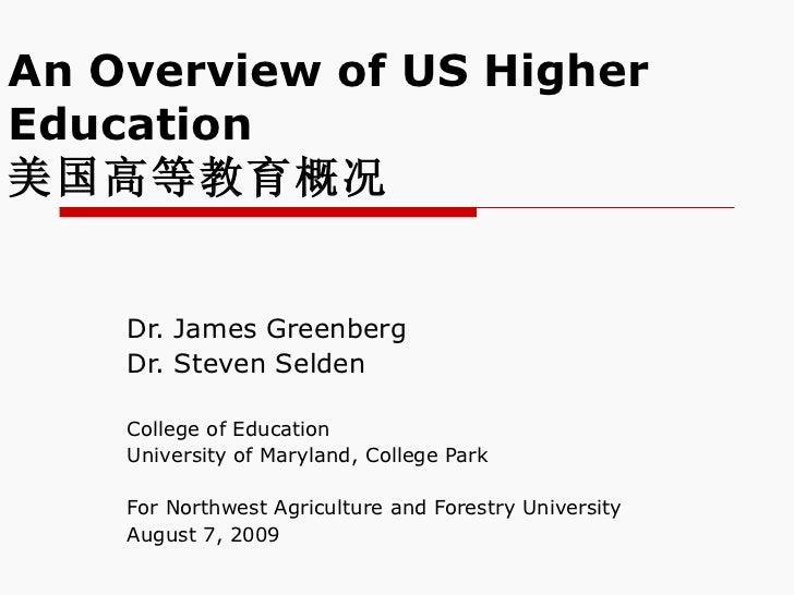 An Overview of US Higher Education 美国高等教育概况   Dr. James Greenberg Dr. Steven Selden College of Education University of Mar...