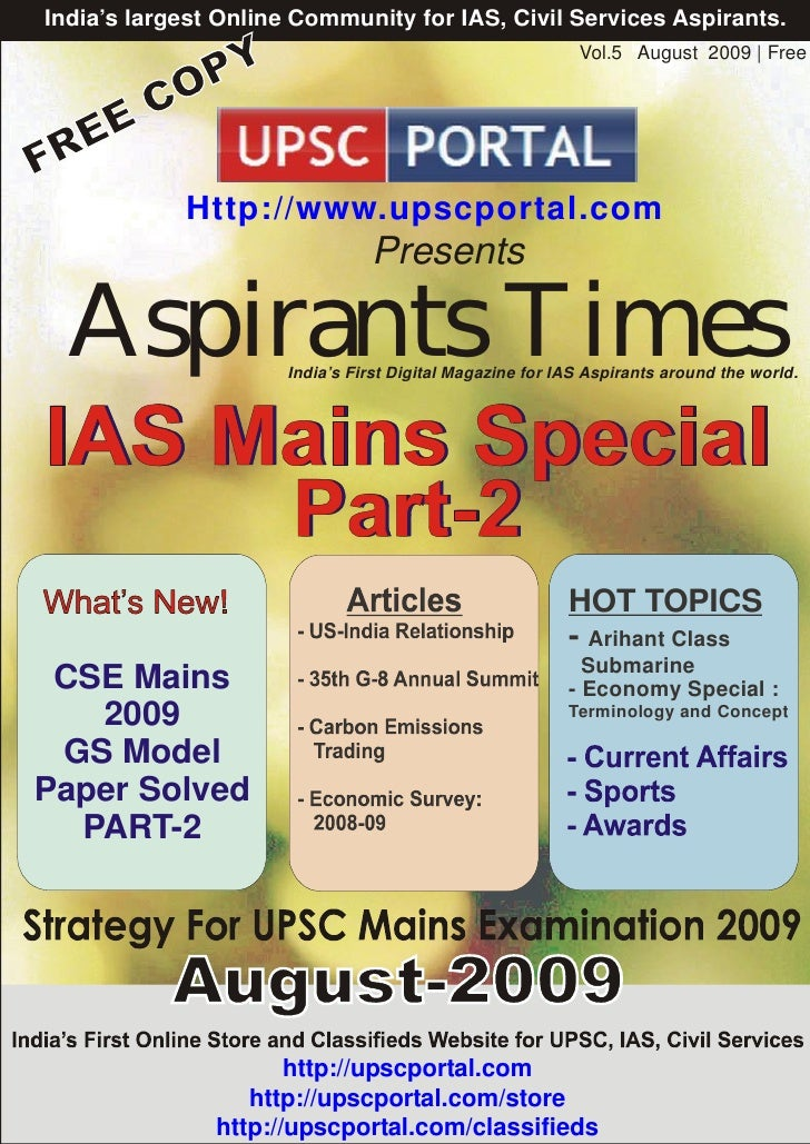 India's largest Online Community for IAS, Civil Services Aspirants.                                                       ...