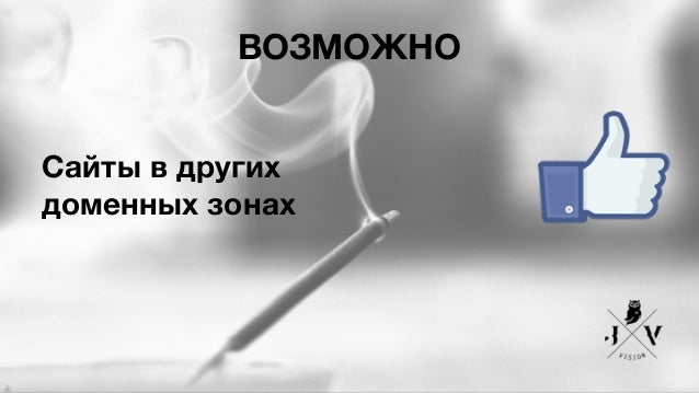 Правила рекламы табачных изделий сигареты опт тула