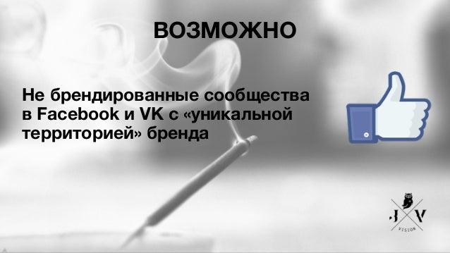 Реклама табачные изделия интернет chabacco табак купить оптом