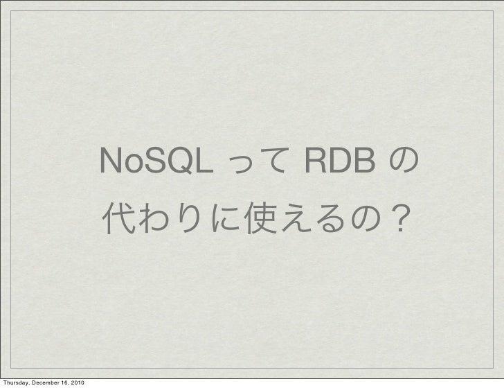 NoSQL3 Slide 3