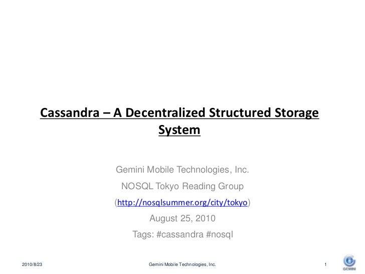 """Summary of """"Cassandra"""" for 3rd nosql summer reading in Tokyo"""