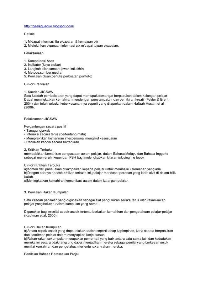 http://qeelaqueque.blogspot.com/ Definisi 1. M'dapat informasi ttg p'capaian & kemajuan bljr 2. M'efektifkan p'gunaan info...