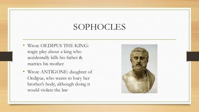 the topic of truth in oedipus the king by sophocles and the odyssey by homer Morality in oedipus the king by sophocles and 'the odyssey' by homer in five pages this essay compares and contrasts these two literary works.