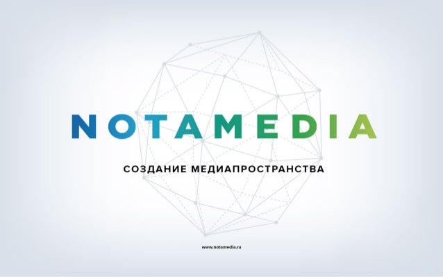 Notamedia_about us