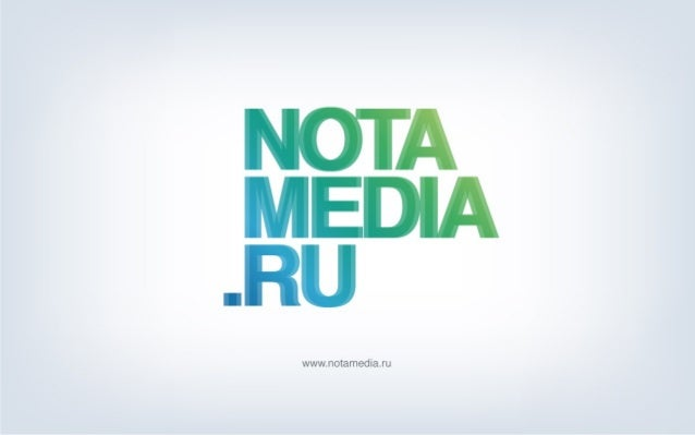 Notamedia identity