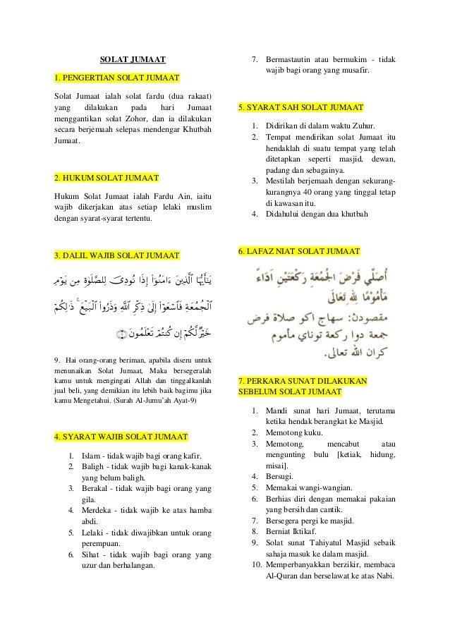 Nota Pendidikan Islam T5 Solat Jumaat