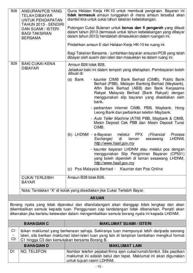 Nota Penerangan B2013 1 Jadual Cukai Pelepasan