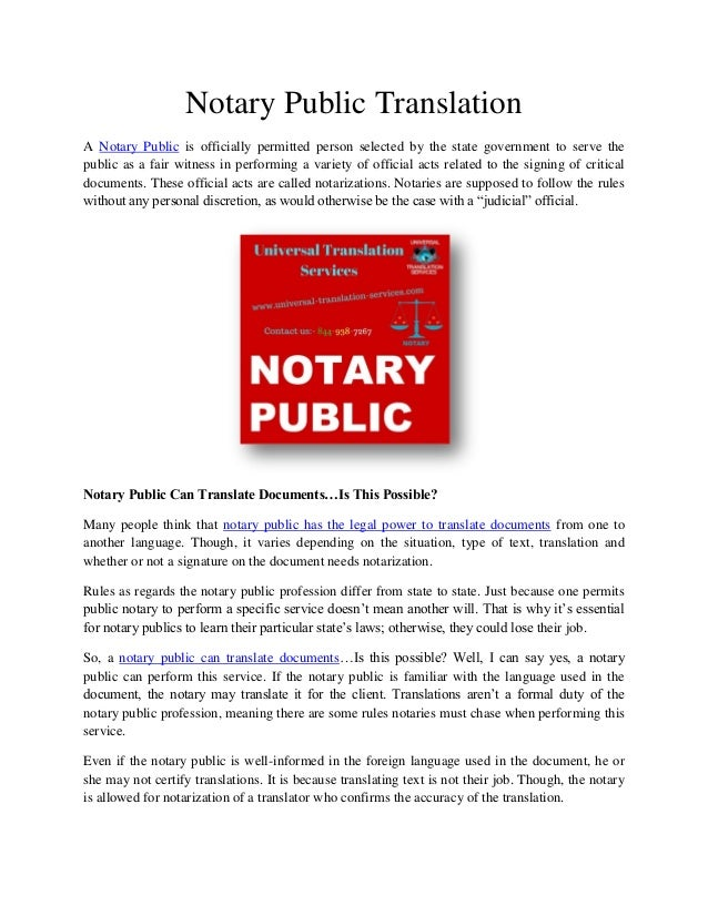 Just how to Notarize Your Divorce Documents Using a Notary Public