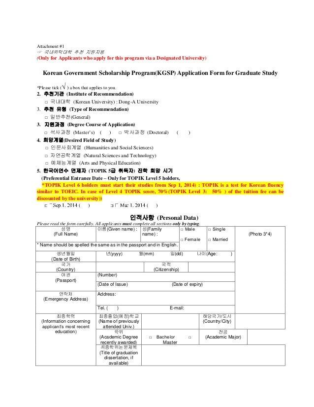 Not butlleti estudiar_corea_10_02_14