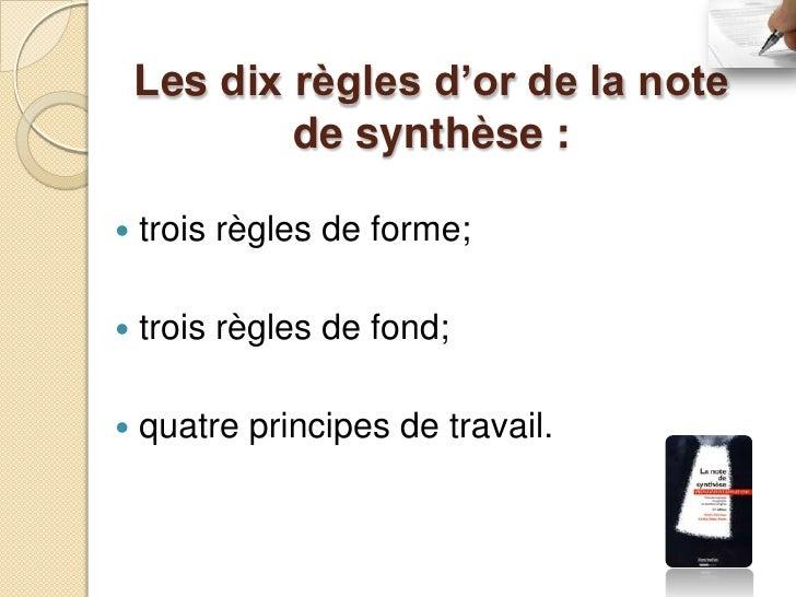 Les règles de fond :1- Conservez le sens des textes de base2- Reprenez les idées importantes, et elles seules3- Répondez b...