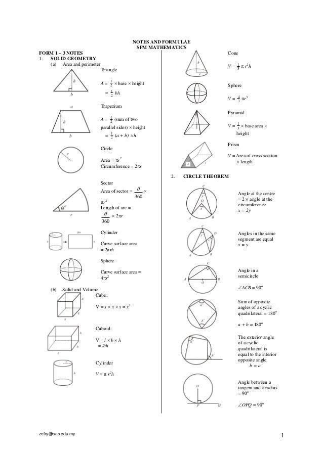 geometry circles worksheet