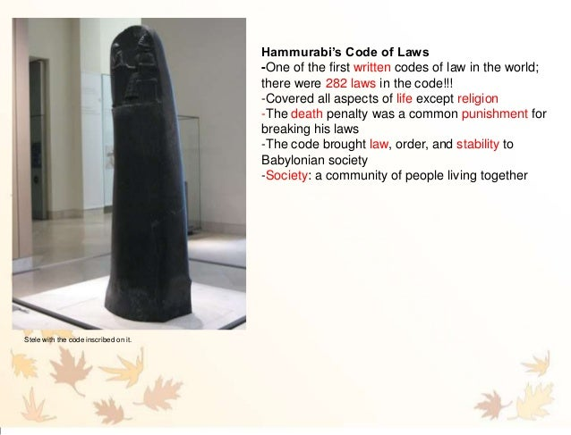 can someone do my essay hammurabis code of laws