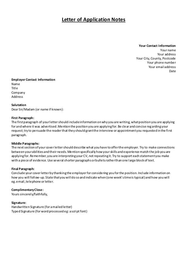 notes examplar letter of application and cv