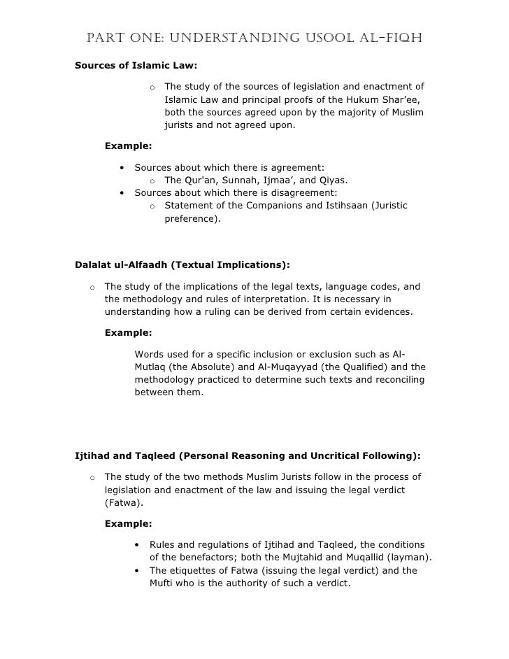 Understanding Usool AL Fiqh - es.scribd.com
