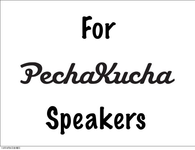 For Speakers 13年9月6日金曜日