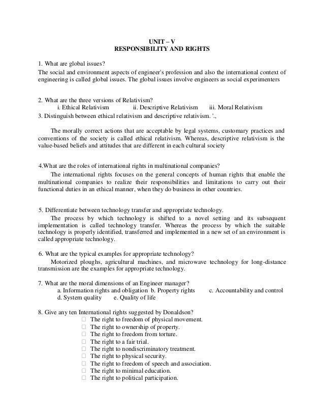 cis code of ethics