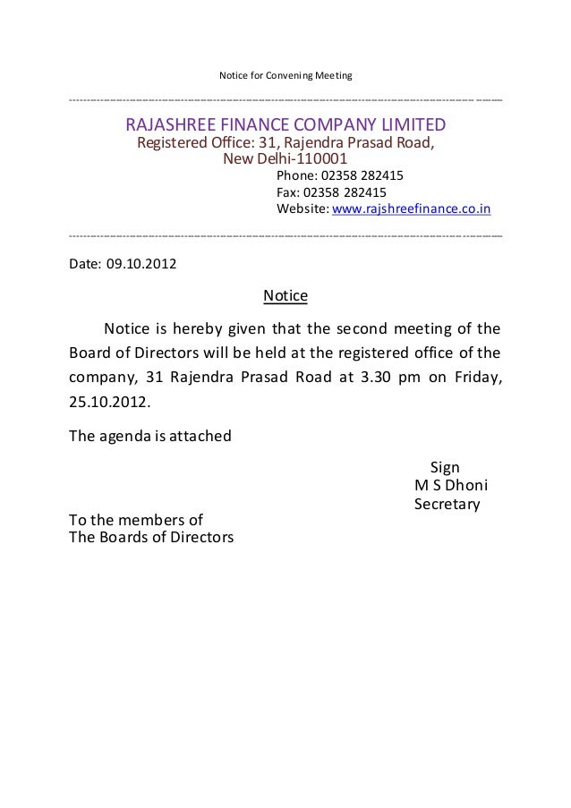 notice of board meeting template - notice agenda minutes of meeting