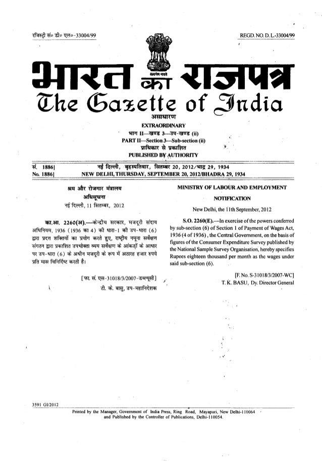 Notification pwa wages_amendment_20 sep 2012 (1)