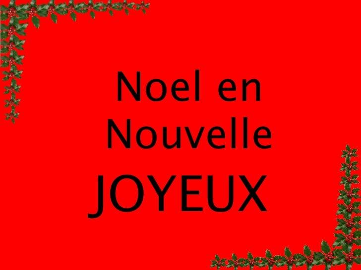 Noel enNouvelleJOYEUX