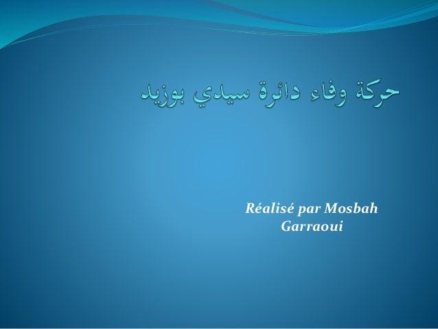 Réalisé par Mosbah  Garraoui