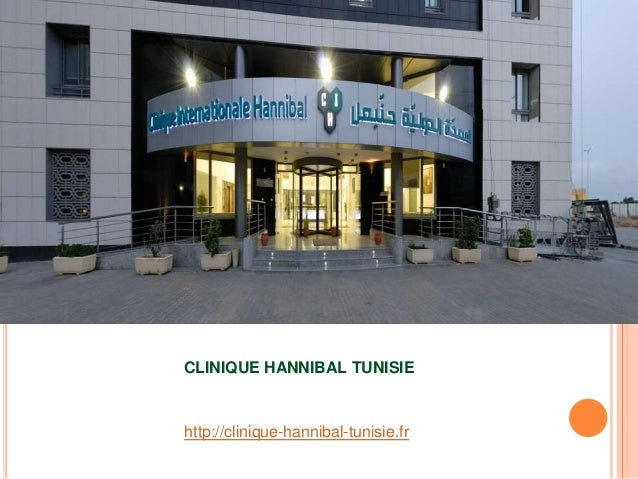 CLINIQUE HANNIBAL TUNISIE http://clinique-hannibal-tunisie.fr