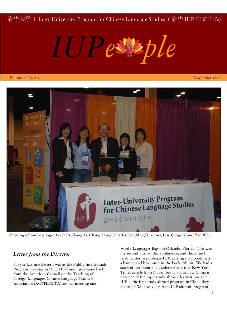 清华大学 | Inter-University Program for Chinese Language Studies ( 清华 IUP 中文中心)                                               ...