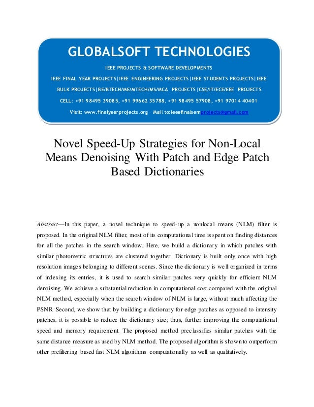 IEEE 2014 MATLAB IMAGE PROCESSING PROJECTS Novel speed up