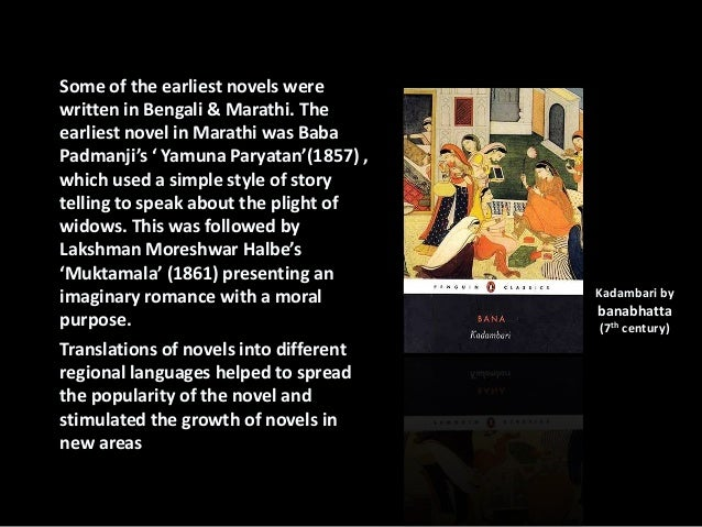 Novels in South Indian languages startedappearing during the period of colonialrule . Most of these early novels cameout o...