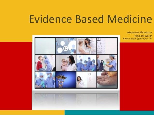 Evidence Based Medicine Αζαλαζία Μπελέθνπ Medical Writer medical.papers@abenekou.net