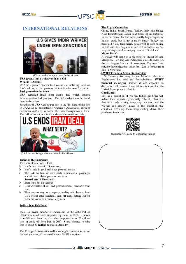 November Month UPSC magazine in English Free PDF