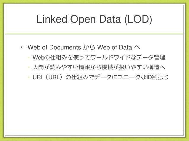 LOD Cloud (2014.8.30) http://lod-cloud.net/versions/2014-08-30/lod-cloud.svg