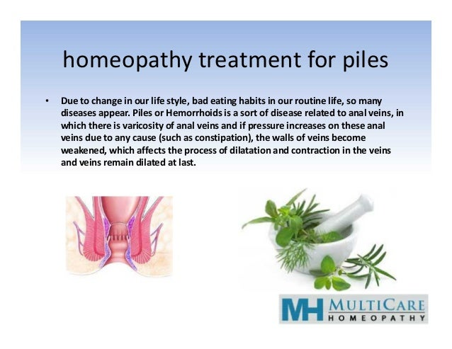 homeopathy treatment for piles • Due to change in our life style, bad eating habits in our routine life, so many diseases ...