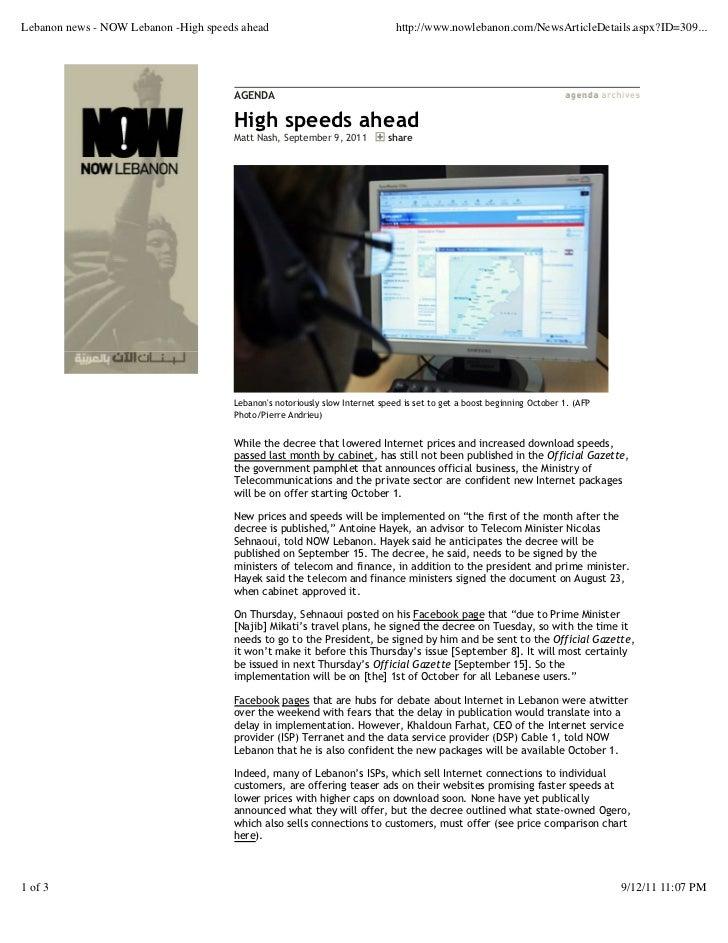 Lebanon news - NOW Lebanon -High speeds ahead                                 http://www.nowlebanon.com/NewsArticleDetails...