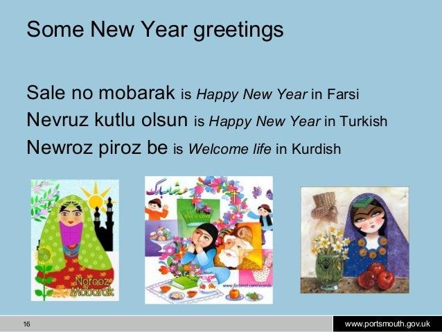 Nowruz ppp 16 m4hsunfo