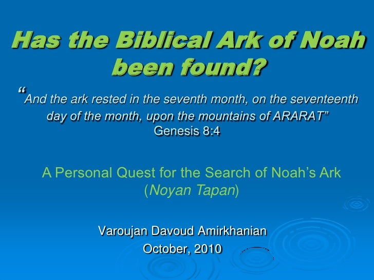 """Has the Biblical Ark of Noah been found?""""And the ark rested in the seventh month, on the seventeenth day of the month, upo..."""
