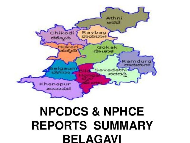 NPCDCS and NPHCE PRGRAMMES IN BELAGAVI 14112016