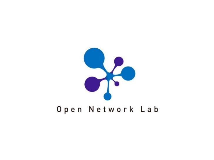 What is Open Network Lab?世界を目指すスタートアップの短期育成を目的としたインキュベーションプログラム。高い技術力や有望なビジネスプランを有する設立2年以内の会社または未登記のチームを公募・選抜し、オフィスペースやサーバ...