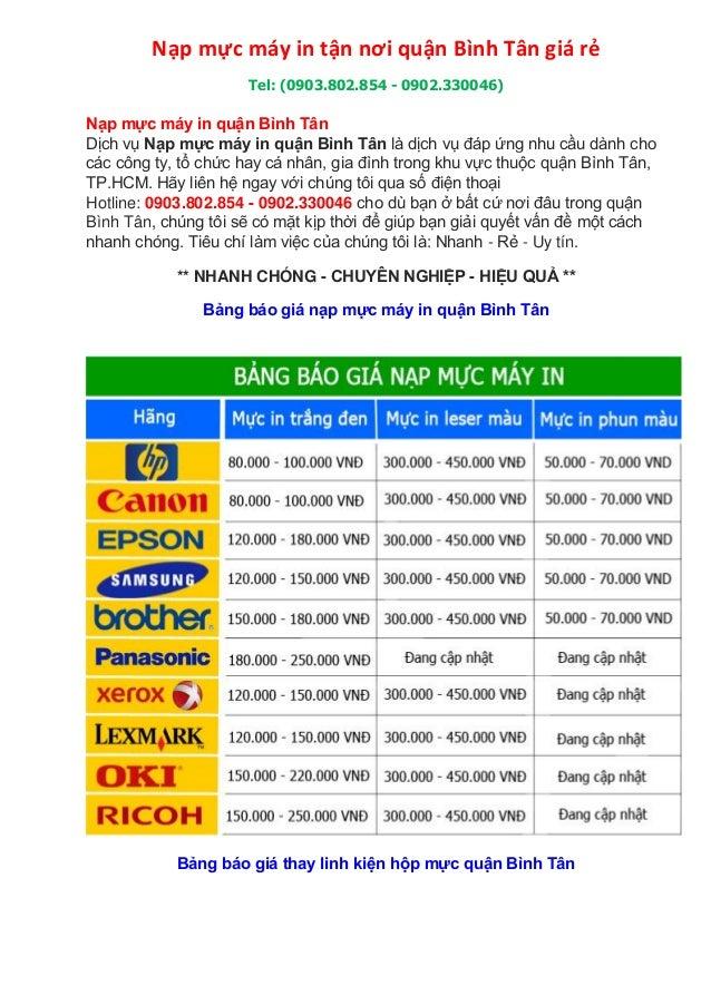 Nạp mực máy in tận nơi quận Bình Tân giá rẻ Tel: (0903.802.854 - 0902.330046) Nạp mực máy in quận Bình Tân Dịch vụ Nạp mực...