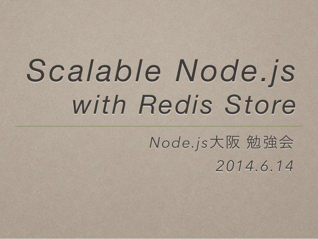 Scalable Node.js with Redis Store Node.js大阪 勉強会 2014.6.14